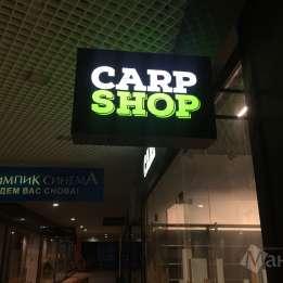 Фото Панель кронштейн для CARP SHOP от manis-reklama