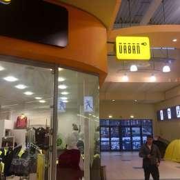 Фото Изготовление панель кронштейна для магазина одежды urban