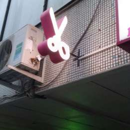 Фото Панель кронштейн световой двухсторонний